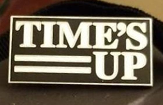 '타임스 업'은 할리우드 배우·프로듀서·작가 등 여성 300여 명이 미국 내 성폭력과 성차별을 없애자는 취지에서 올해 1월 1일 발족한 단체다. '타임스 업(Time's Up)은 '이젠 끝났다'는 뜻. 지난해 거물 제작자 하비 와인스타인 성추문 사건이 촉발한 성폭력 고발 운동 '미투(Me Too·나도 당했다)'에서 비롯됐다.