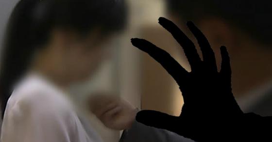 여성 신도들을 강제 추행한 50대 목사가 항소심에서도 실형을 선고받았다. [중앙포토ㆍ연합뉴스]
