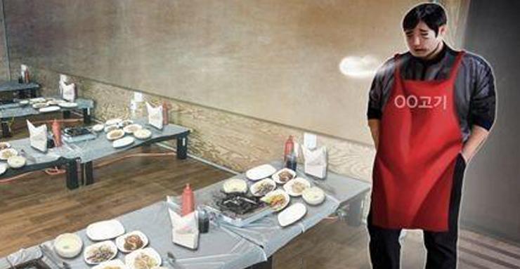식당 예약을 해놓고 나타나지 않는 예약부도 행위, 이른바 '노쇼'(No-Show)에 대한 위약금 규정도 새로 28일부터 적용된다. [연합뉴스]