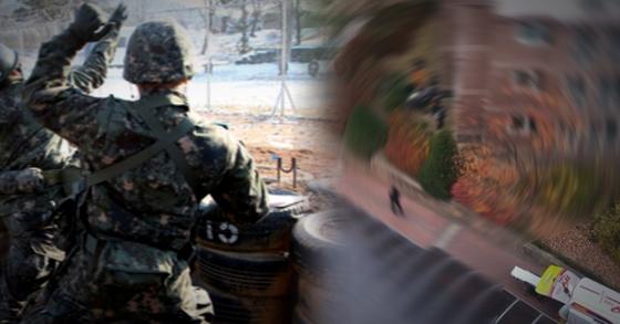 광주 북구의 한 아파트 화단에서 휴가나온 군인이 숨진 채 발견돼 경찰이 조사를 벌이고 있다. (※이 사진은 기사 내용과 직접적인 관련 없음) [중앙포토ㆍ연합뉴스]