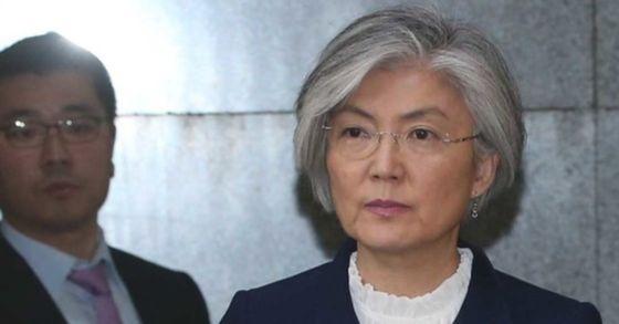 강경화 외교부 장관. [사진 연합뉴스]