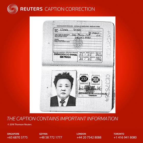 김정일의 브라질 가짜여권 사본. [로이터=연합뉴스]
