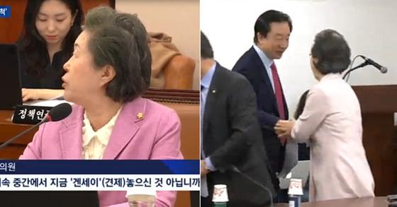 [사진 JTBC 뉴스룸 캡처]