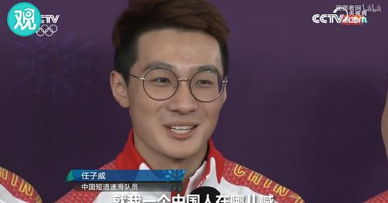 [사진 CCTV 유튜브 캡처]