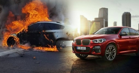 올해 들어 확인된 BMW 승용차 화재가 6건으로 집계됐다. [중앙포토ㆍ제주도 소방안전본부]