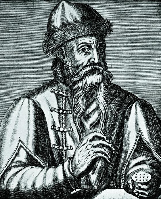 인쇄술의 아버지 요하네스 구텐베르크. [중앙포토]