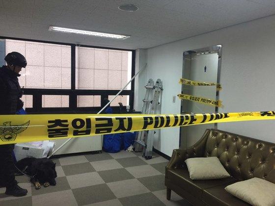 5일 서울 여의도 대한애국당 당사에서 폭발물 소동이 벌어졌다. 용의자는 현장에서 붙잡혔고, 인명피해는 없었다. [사진 대한애국당]