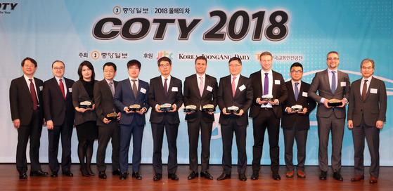 '2018 COTY' 영광의 얼굴들