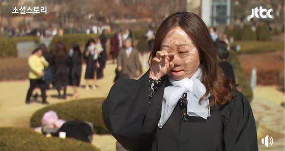 [사진 소셜스토리-JTBC 페이스북 캡처]