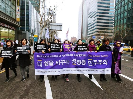 오는 8일 세계 여성의 날을 앞두고 4일 서울 광화문 광장에서 제34회 한국여성대회가 열렸다. 김정연 기자