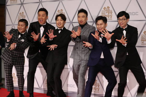 지난해 12월 MBC 방송연예대상에 참석한 '무한도전' 멤버들. [연합뉴스]