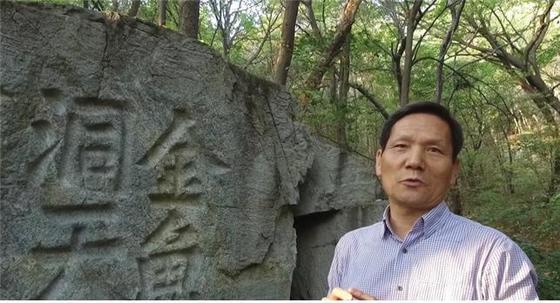 금어동천이라 새겨진 바위 앞에 선 박창희 스토리랩 수작 대표.