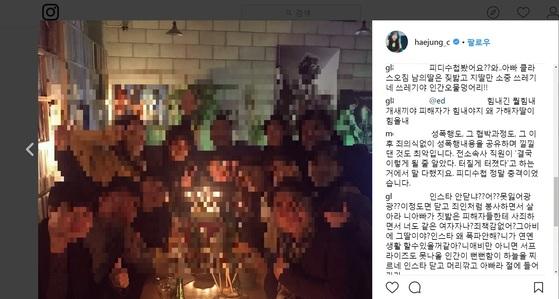 배우 조재현의 딸 조혜정 인스타그램