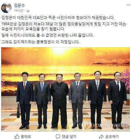 [사진 김문수 페이스북]