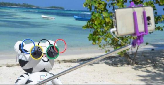 IOC 공식 트위터에 공개된 수호랑의 휴가(?) 사진. [사진 @Olympics]