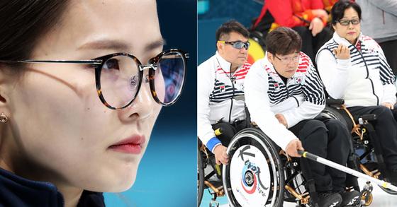 김은정 여자 컬링 대표팀 주장(왼쪽)과 휠체어 컬링 대표팀(오른쪽) [연합뉴스, 뉴스1]