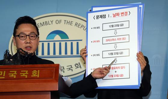 정봉주 전 의원은 12일 국회 정론관에서 자신의 성추행 의혹 보도를 반박하는 기자회견을 했다. 변선구 기자