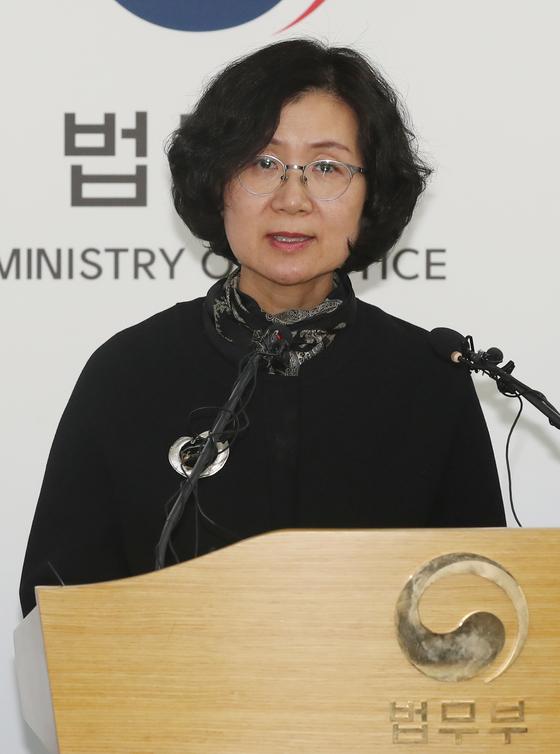 권인숙 법무부 성폭력대책위 위원장. [연합뉴스]