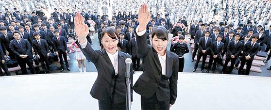 일본의 대졸 예정자들이 지난 1일 도쿄의 한 야외극장에서 열린 구직 단합대회에 참석해 일자리를 구하겠다고 다짐하고 있다. [도쿄 로이터=연합뉴스]