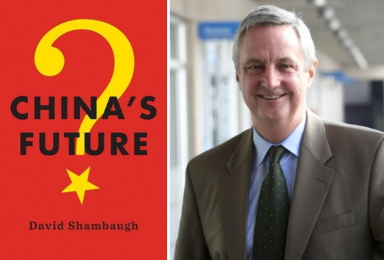 책 '중국의 미래', 저자 데이비드 샴보 [사진 아마존]