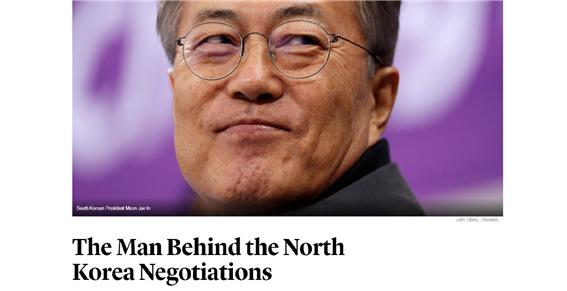 미국 시사 주간지 애틀랜틱이 북핵 문제에 대해 보도하며 문재인 대통령의 외교적 노력을 평가했다. [사진 캡처]