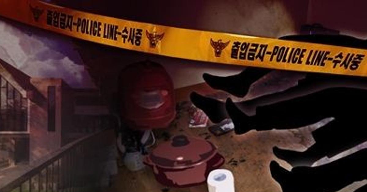 경기도 가평군의 한 펜션에서 20~30대 남녀 3명이 가스에 중독돼 숨진 채 발견됐다. [연합뉴스]
