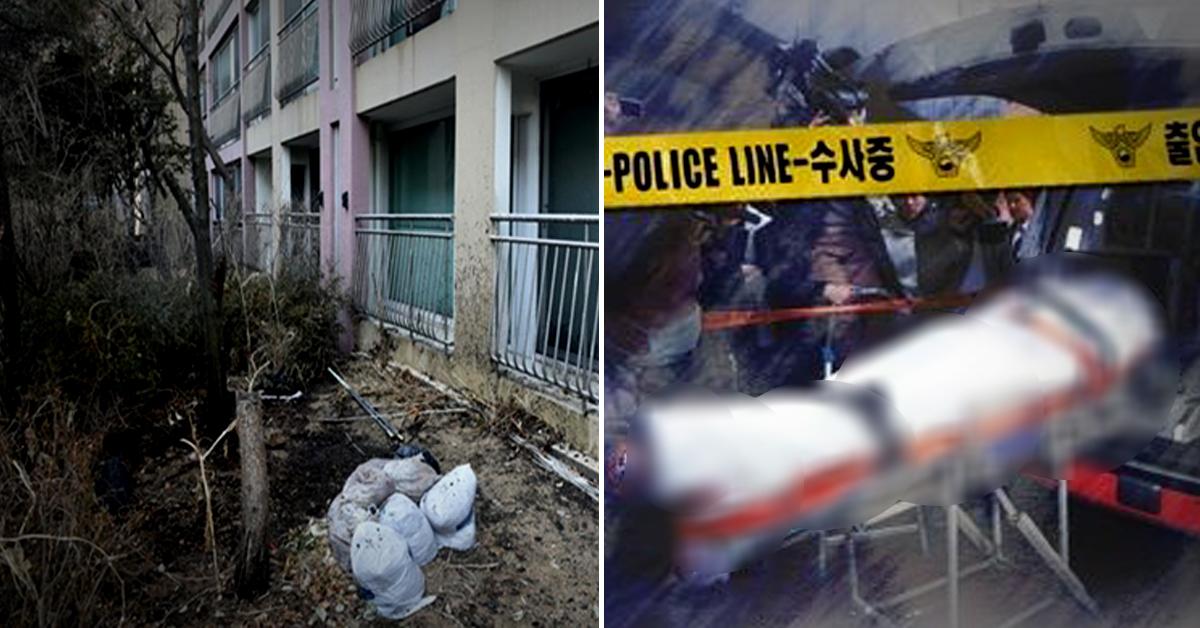 한 부부가 아파트 15층에서 뛰어내려 숨진 채 발견돼 경찰이 수사에 나섰다. (※이 사진은 기사 내용과 직접적인 관련 없음) [연합뉴스]