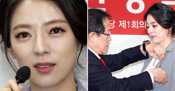 지난 9일 자유한국당에 입당한 배현진 전 MBC 아나운서 [뉴스1]