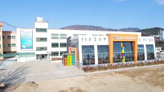 경남 창원에 국내 처음으로 개관한 수학문화관. [사진 경남교육청]