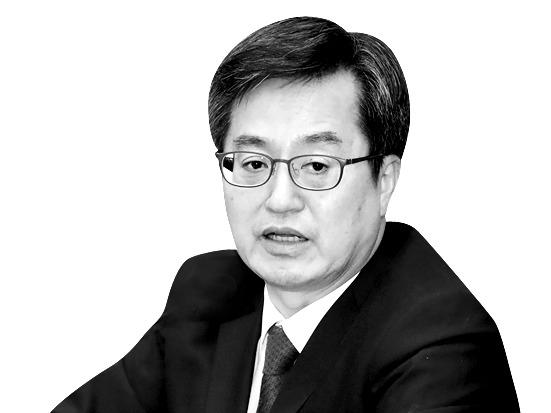 재-김동연