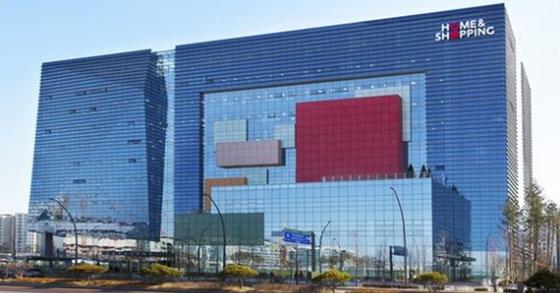 서울 강서구에 위치한 홈앤쇼핑 신사옥. [사진 홈앤쇼핑]