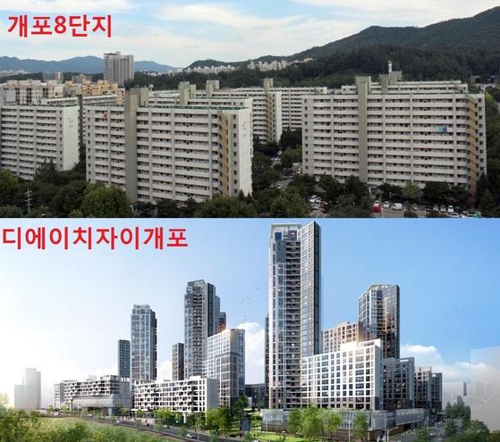 공무원 임대 아파트였던 서울 강남구 일원동 개포주공 8단지가 현대건설 컨소시엄이 짓는 디에이치 자이 개포로 거듭난다. 분양가가 주변 시세보다 훨씬 저렴하지만 금액이 만만찮다.