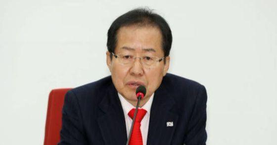 홍준표 자유한국당 대표. [사진 연합뉴스]