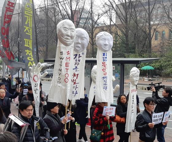 18일 공연예술인노동조합 관계자들이 서울 대학로 일대에서 행진을 하고 있다. 정진호 기자
