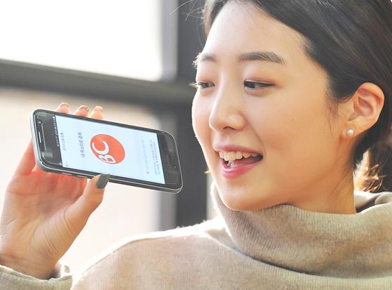 """""""내 목소리로 결제""""라는 문장을 스마트폰에 저장하면 목소리 정보가 암호화해, 목소리로만으로도 결제 가능하다. [사진 BC카드]"""