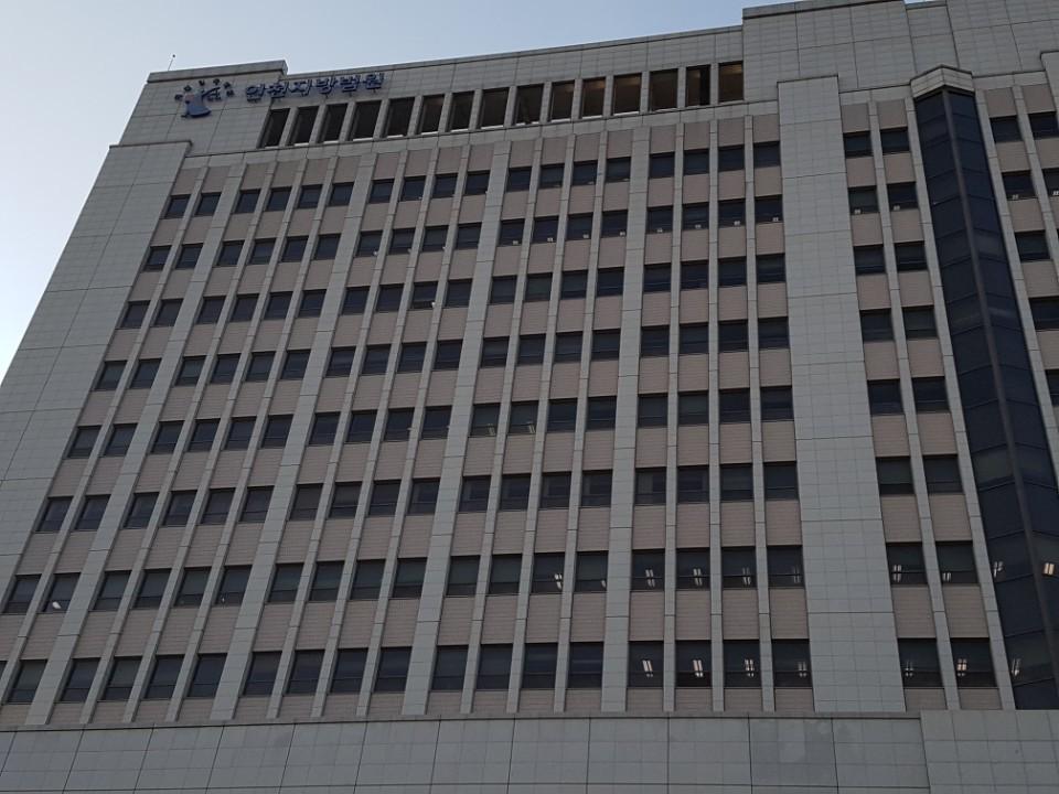 인천지방법원. 임명수 기자