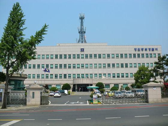 경남 창원중부경찰서 전경. [중앙포토]