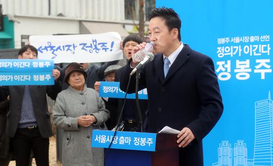정봉주(58)씨가 18일 서울 연남동 경의선숲길 공원(연트럴파크)에서 '서울이 젊어집니다'를 슬로건으로 내걸고 서울시장 출마를 선언했다. 최정동 기자