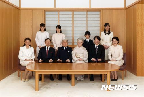 일본 궁내청이 2016년 11월 28일 공개한 일본 왕실 단체사진. 아랫줄 가운데 아키히토 일왕 부부 왼쪽으로 아키히토의 장남인 나루히토 왕세자 부부, 오른쪽으로 차남인 후미히토 왕자 부부가 앉아있다. 윗줄 맨 왼쪽부터 후미히토의 장녀인 마코 공주, 그 옆으로 나루히토의 외동딸인 아이코 공주, 그 옆으로 후미히토의 막내 아들인 히사히토 왕자 및 차녀인 가코 공주가 있다. [뉴시스]