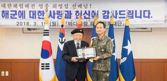 엄현성 해군참모총장(오른쪽)이 19일 최영섭 해양소년단 고문에게 감사패를 전달했다. [사진 해군]