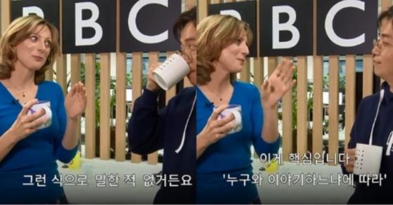 [사진 BBC 뉴스 코리아]