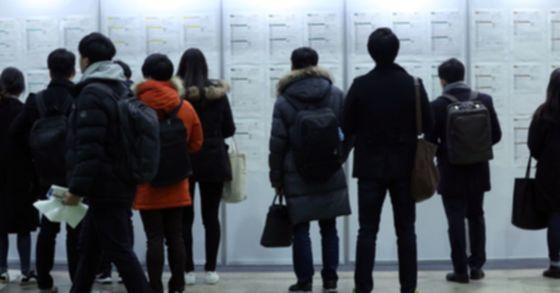 2017년 12월 20일 서울 코엑스에서 열린 '2017 공공기관채용박람회'에서 구직자들이 취업게시판을 보고 있다.<저작권자 ⓒ 1980-2017 ㈜연합뉴스. 무단 전재 재배포 금지.>