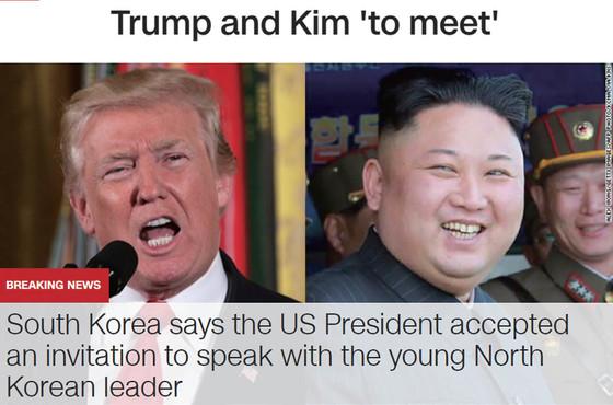 트럼프 미국 대통령과 김정은 북한 노동당 위원장의 정상회담 소식은 전 세계 미디어의 주목을 받았다.