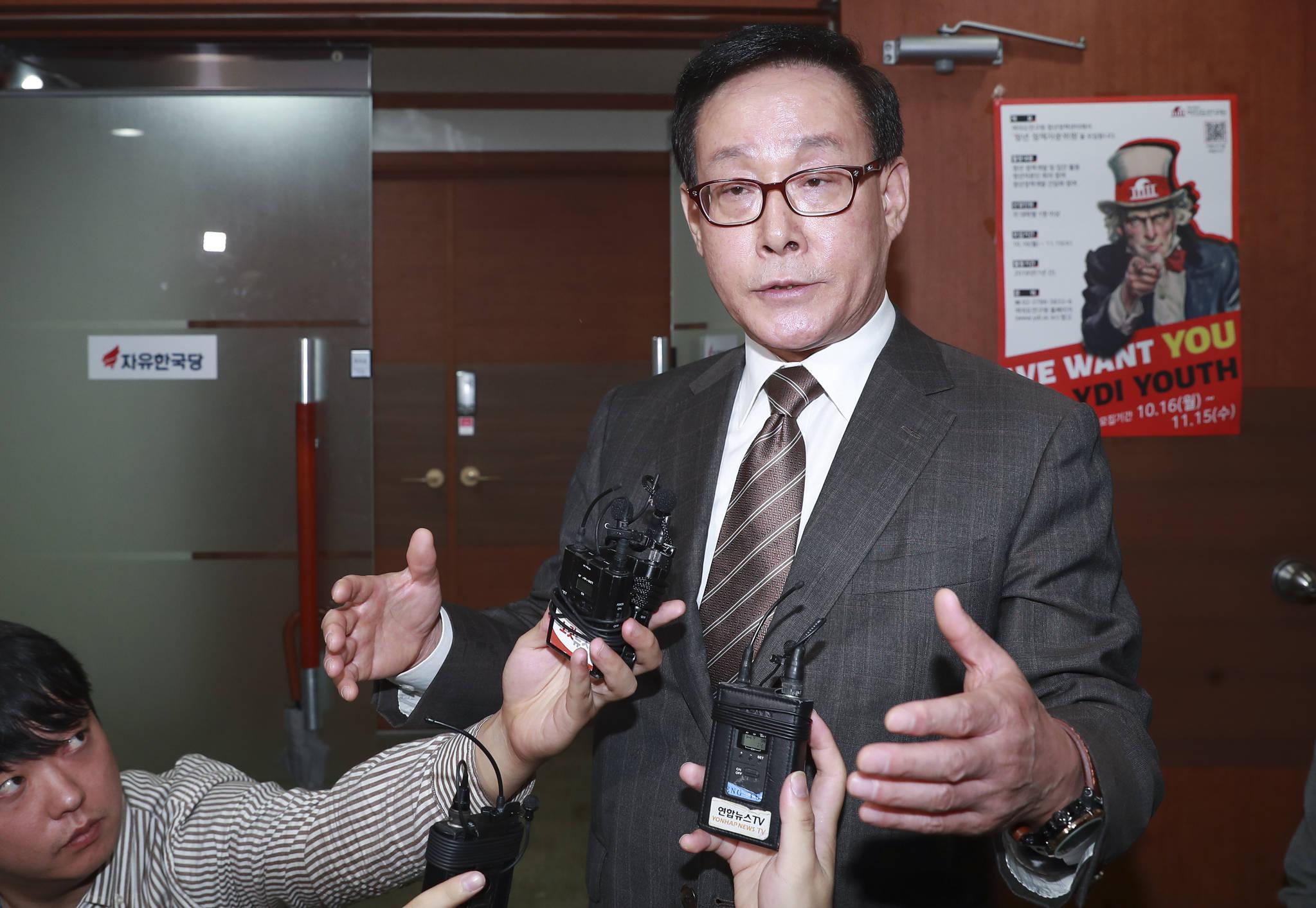 이종혁 전 자유한국당 최고위원. 임현동 기자