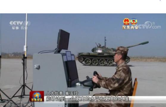 중국 관영 매체를 통해 공개된 무인전차. [환구시보 캡처]