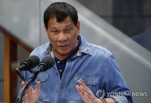 로드리고 두테르테 필리핀 대통령.