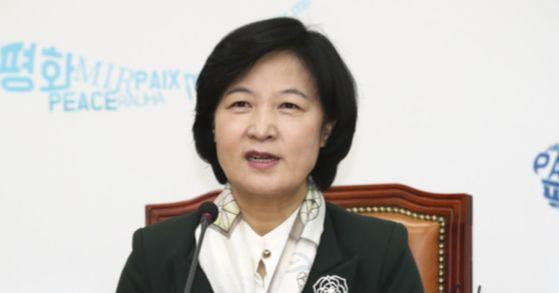 더불어민주당 추미애 대표. [사진 연합뉴스]