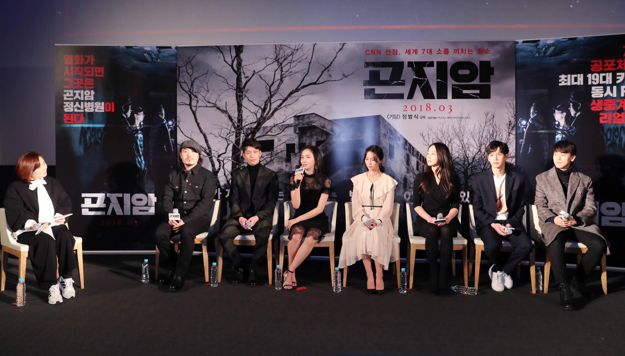지난달 21일 오전 서울 용산 CGV에서 열린 영화 '곤지암' 프로젝트 발표회에 출연진들이 참석해 포즈를 취하고 있다. [일간스포츠]