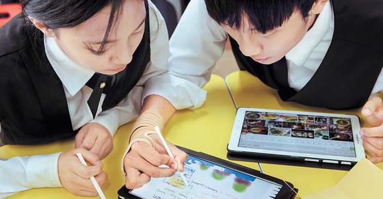 '스마트 스쿨'을 지원받은 한국외식과학고 학생들의 모둠활동 모습[사진 삼성전자]