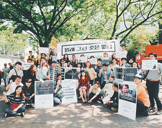 지난해 5월1일 서울 대학로에서 청년유니온 조합원들이 부당한 방송 제작환경을 고발하는 플래시몹 퍼포먼스를 벌였다. [사진 청년유니온]